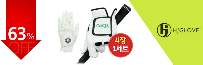 http://xshop.xgolf.com/shop/data/goods/1555915911858e0.jpg
